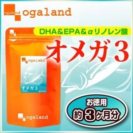 Ogaland Omega 3
