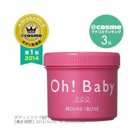 Oh! Baby Body Smoother