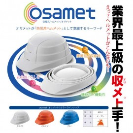 osamet - Foldable helmet