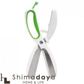 OXO salad shears - Chopped Salad Scissors