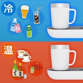 PALTIER - Desktop refrigeration cup