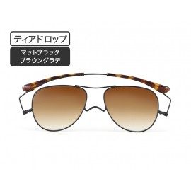 Paper Glass Teardrop Sunglasses