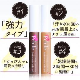 Pchile Eyebrow Tint Color Gel