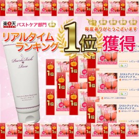 Perarich rose Royal Jelly