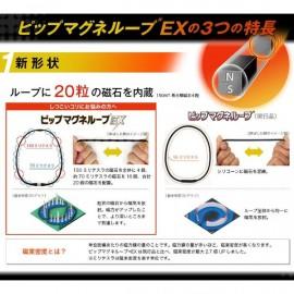 Pip Magne Loop  EX