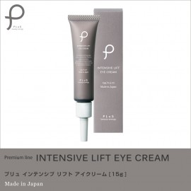 Pleasant Lifting Eye Cream