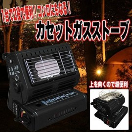Potable 2 in 1 cassette gas heater