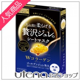 Premium Presa Golden jelly mask collagen