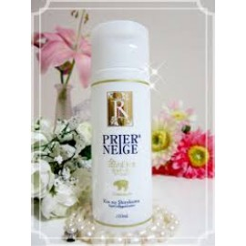 Prier Neige gold white raw collagen lotion