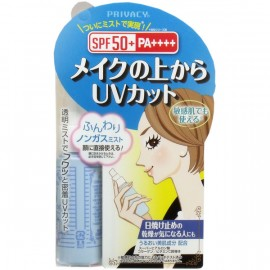 Privacy UV cut powder SPF50 +