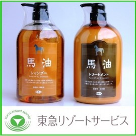Pure Ba-Yu Hair Care