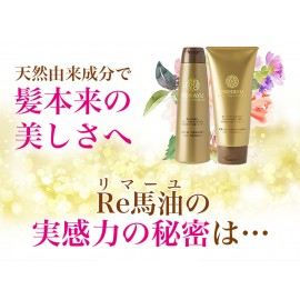 Remayu hair care set