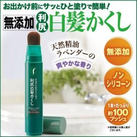 Rishiri hair color stick