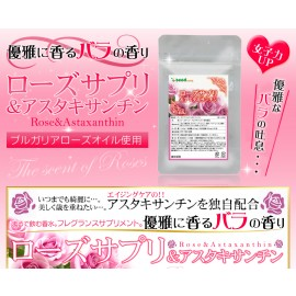 Rose supplicant & astaxanthin