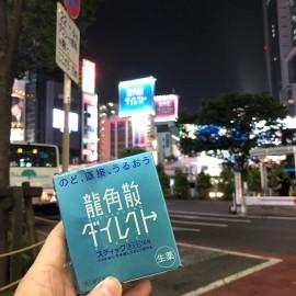Ryukakusan Direct