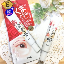 SANA Smooth Honpo Eye Yuan Plump Cream