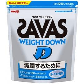SAVAS Protein weight control