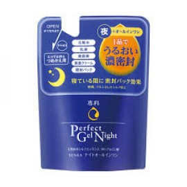 Senka Perfect Gel Night