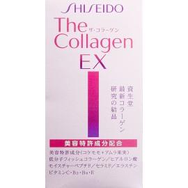 Shiseido - the collagen EX