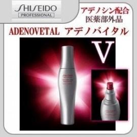 Shiseido adenovital scalp essence V