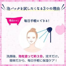 Shiseido Perfect whip mask