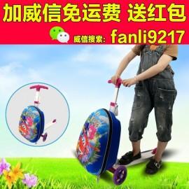 Skateboard scooter trolley suitcase