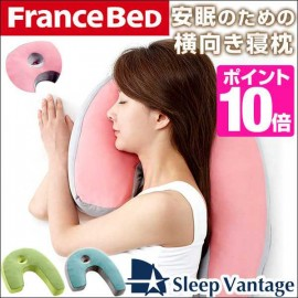 Sleep Vantage Pillow