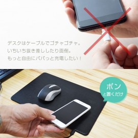 Smart charge mouse pad