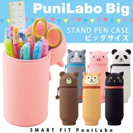 SMART FIT PuniLabo Stand Pen Case