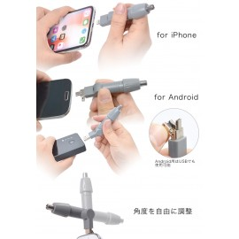 Smartphone de nose hair cutter
