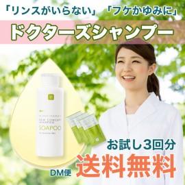 SOAPOO - New concept shampoo