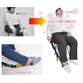 Socks on Helper