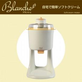 Soft Cream Maker - Blanche