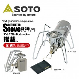 SOTO Regulator stove