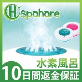 SPAHARE - hydrogen bath