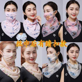 Sun protection scarf neck mask