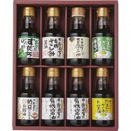 Teraoka Egg soy sauce