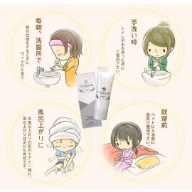 TESARAN Deodorant Cream