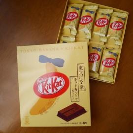 Tokyo Banana x KitKat