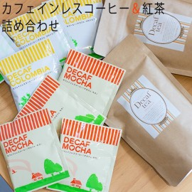 TSUJIMOTO Decaf Coffee
