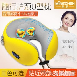 u shaped multi function pillow
