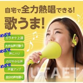 UTAET - self voice training