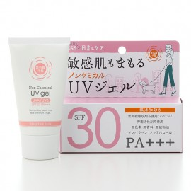 UV Forecast Non-Chemical UV Cream