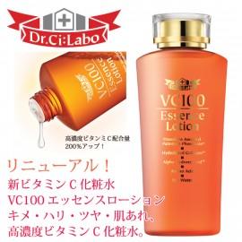 VC 100 essence lotion