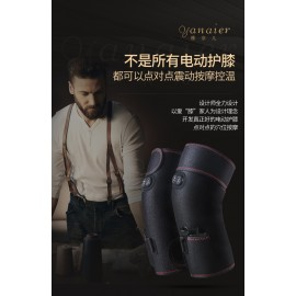 Yanaier Heated Knee Massager