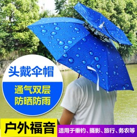 YUZHIQU hands free umbrella