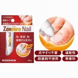 Zanmira Nail - repair toenail