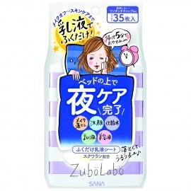 Zubolabo night wipe off emulsion sheets